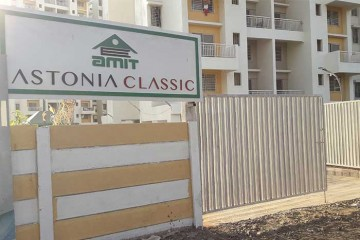 Astonia Classic Entrance