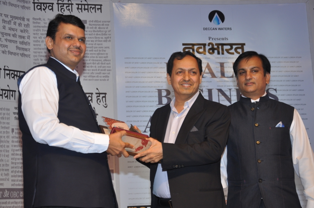 Amit Enterprises Housing Limited Awards Image 1